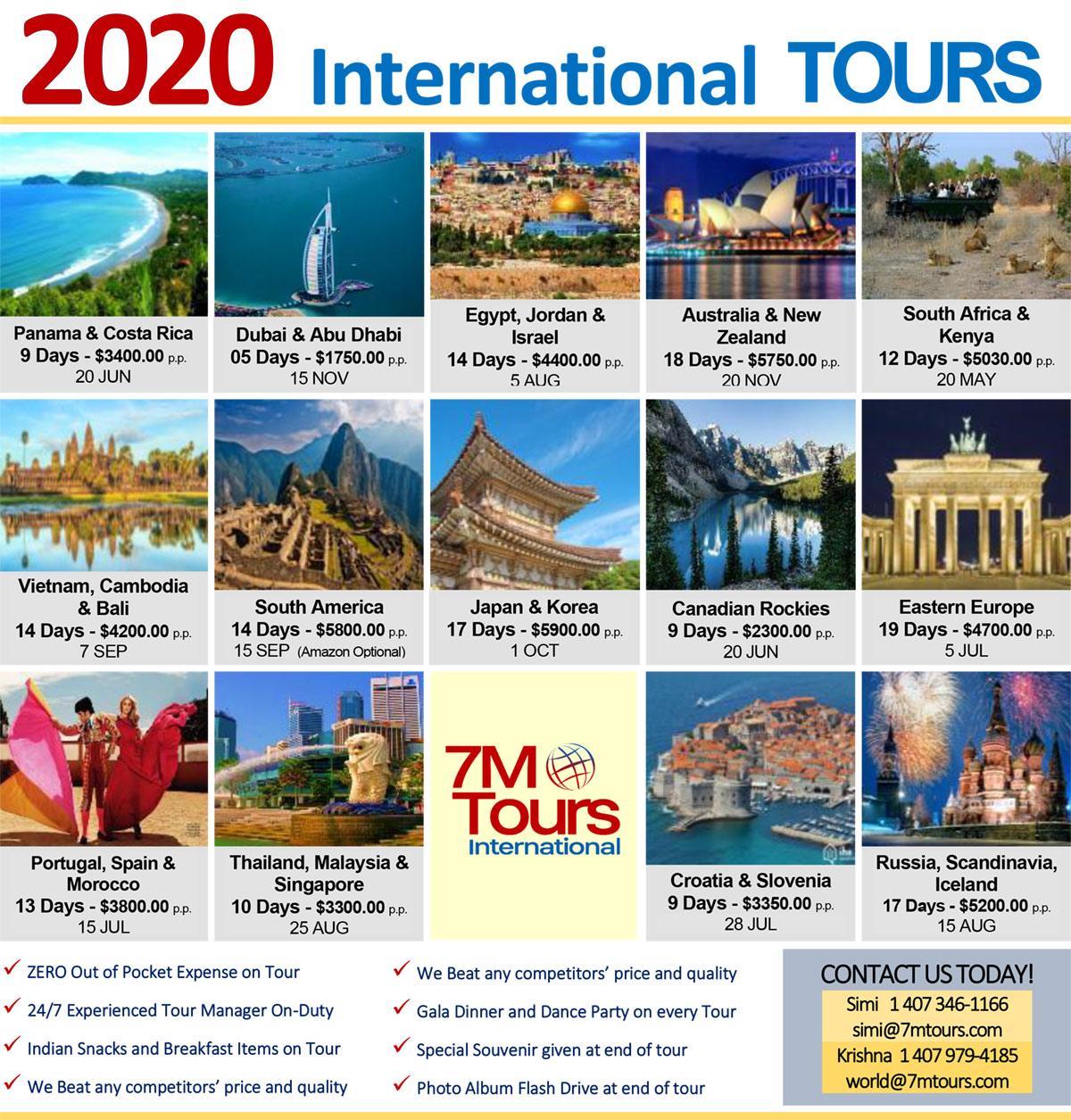 International Tours 2020 Season
